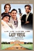 Film_Easy