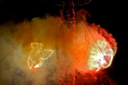 Flaming castillo