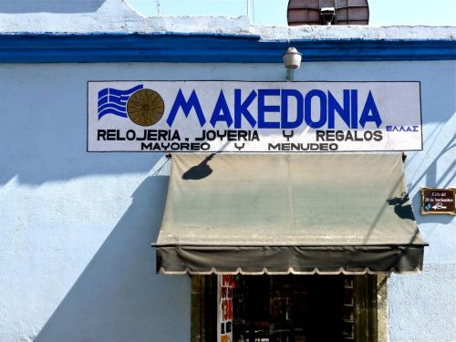 Store front: Makedonia