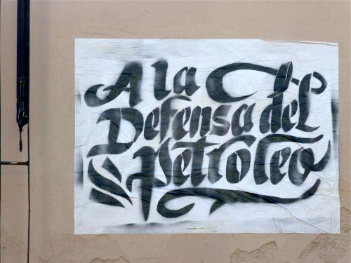 """Poster, """"A la defensa del petroleo"""""""