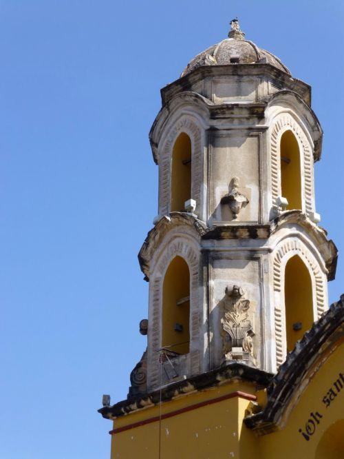 Templo del Carmen Bajo, Oaxaca de Juárez, OAX